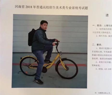 2018年河南联考/统考考题速写