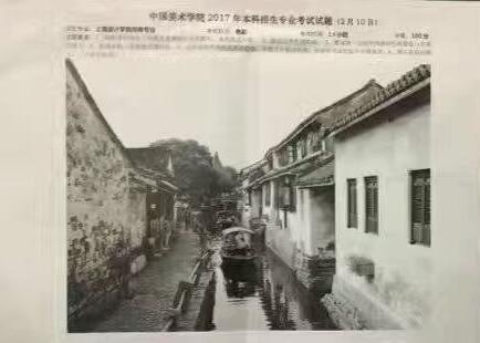 國美-台灣設計-顏色.jpg