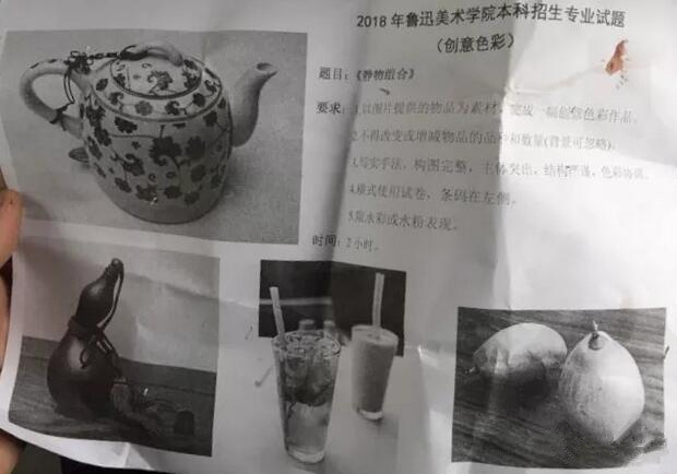 魯美2_正本.jpg