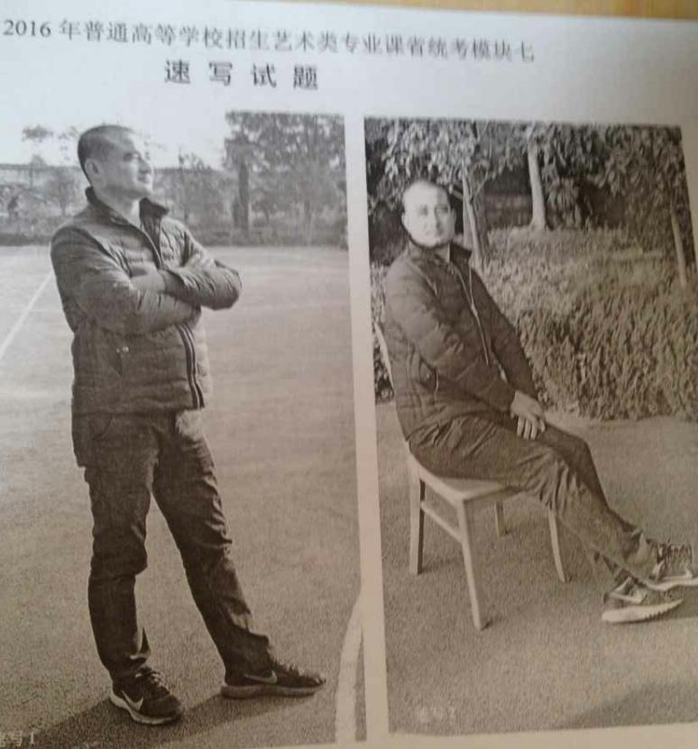 2016年安徽省美术联考考题速写