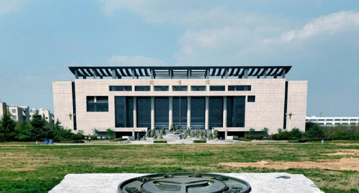2014年济宁学院_济宁学院