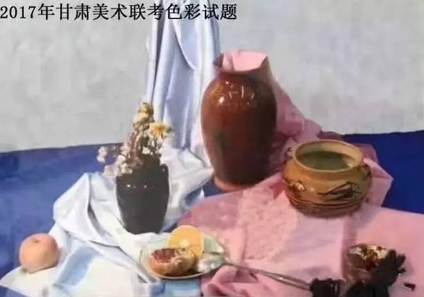 2017年甘肃省美术联考考题色彩
