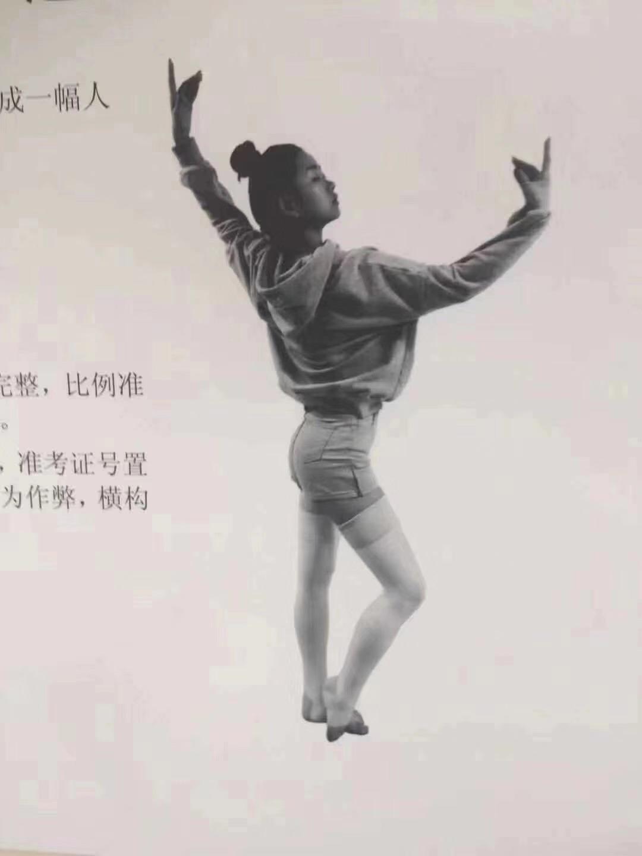 2019年北京市美术联考考题速写