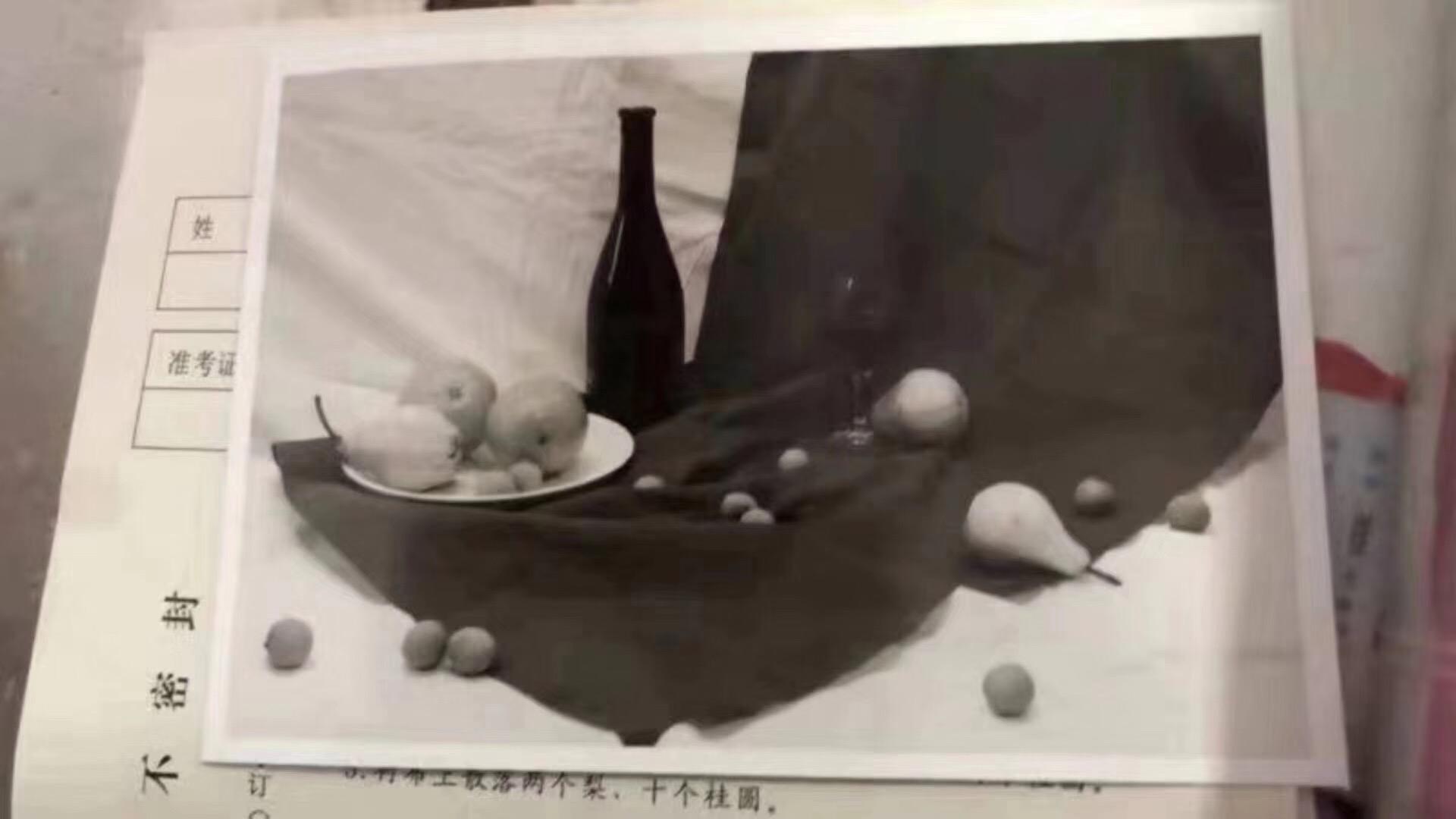 2019年吉林美术联考/统考考题素描2