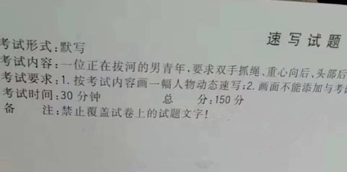 江西速写.png