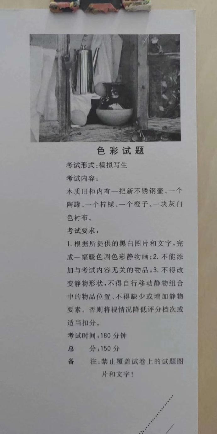 江西色彩.png