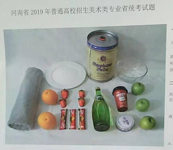 2019年河南联考/统考考题色彩