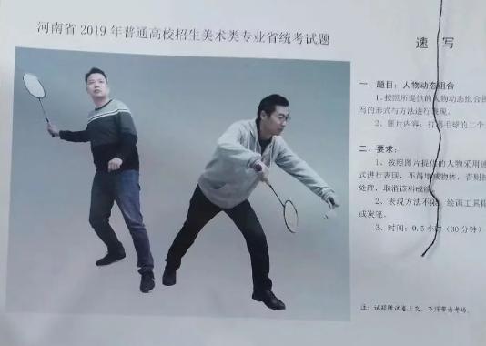 2019年河南联考/统考考题速写