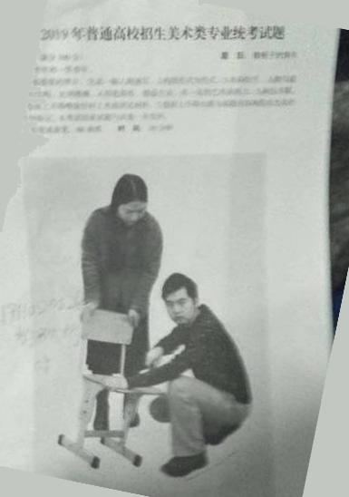 2019年云南联考/统考考题素描考题速写