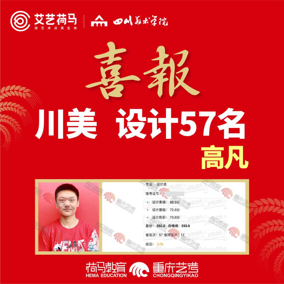 2019年lol赛事竞猜网址教育四川校考成绩