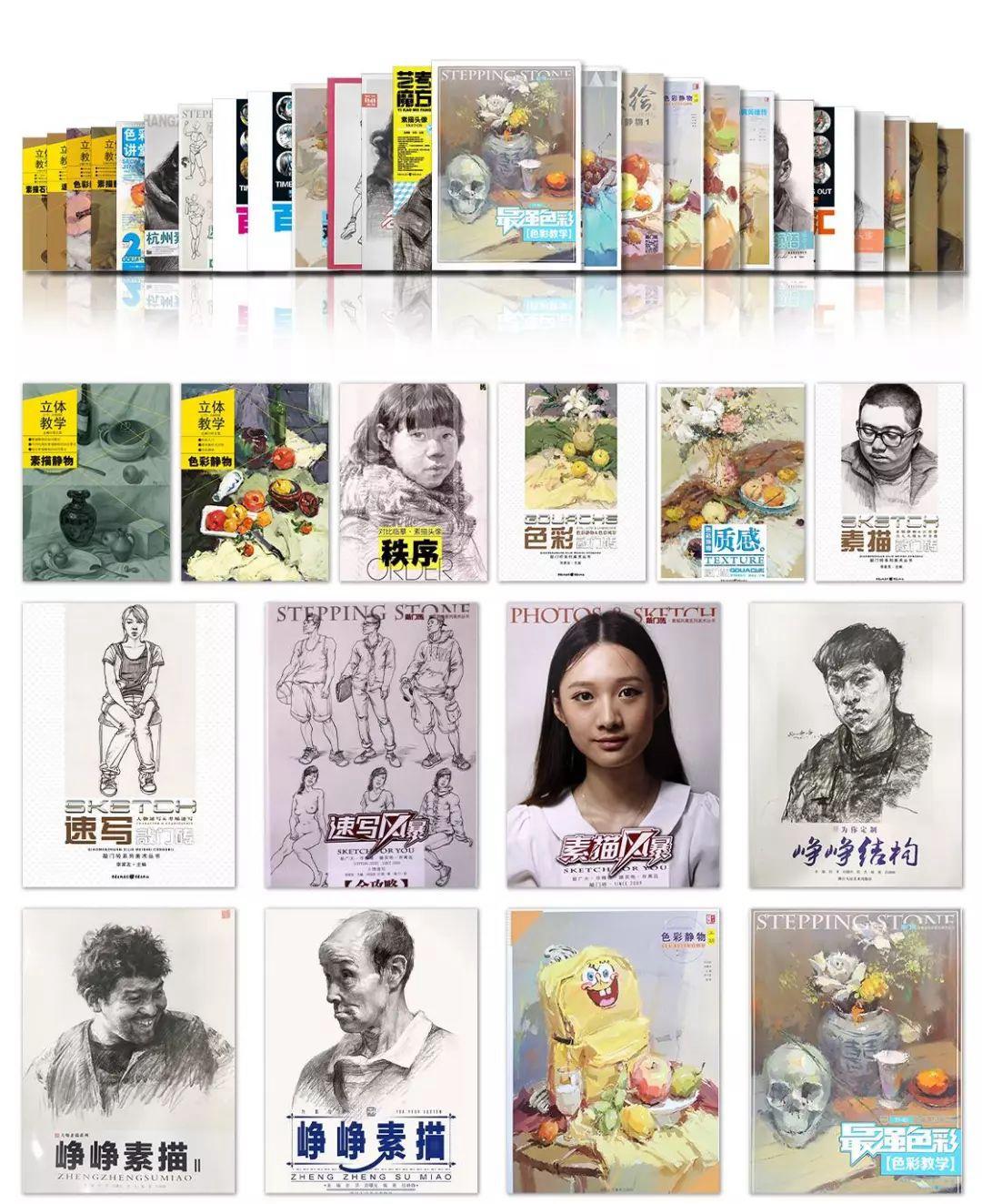成都荷马校区-老师的出版的美术书籍