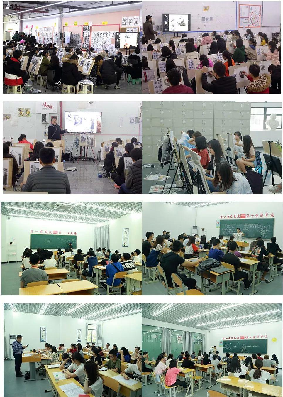 lol赛事竞猜网址教育暑假班-文艺双修