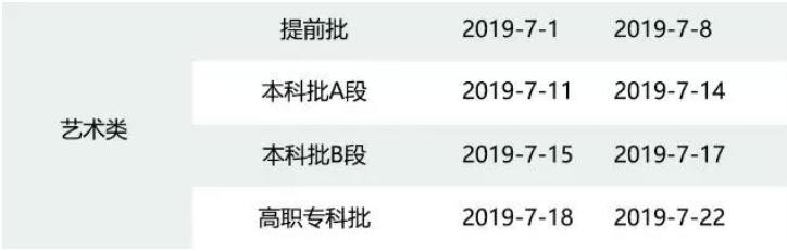 2019招生简章.jpg
