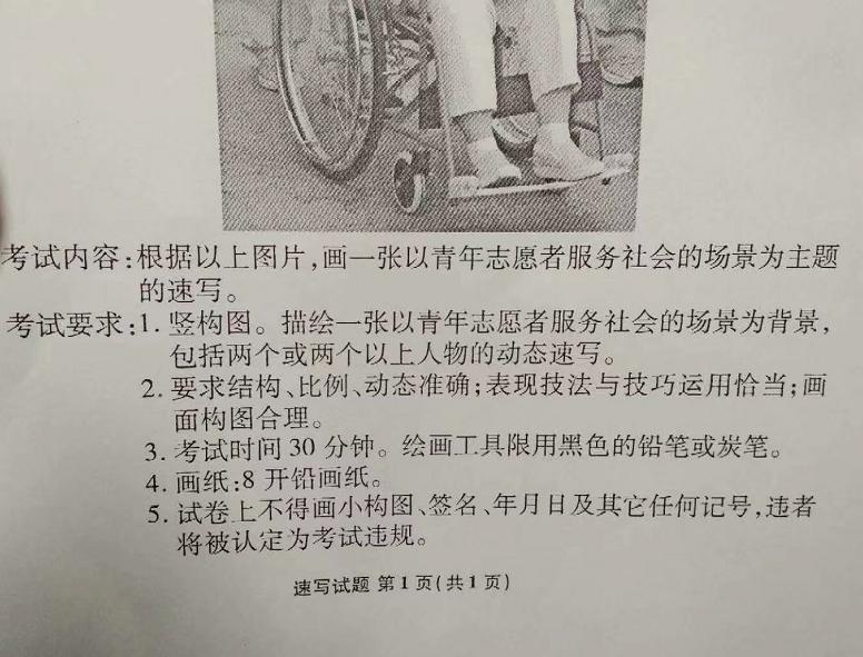 2019浙江速写2.png