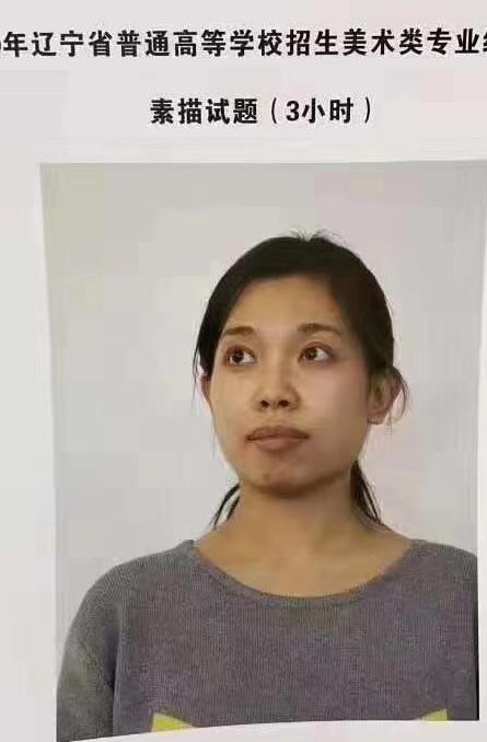 2020年辽宁省美术考试题目