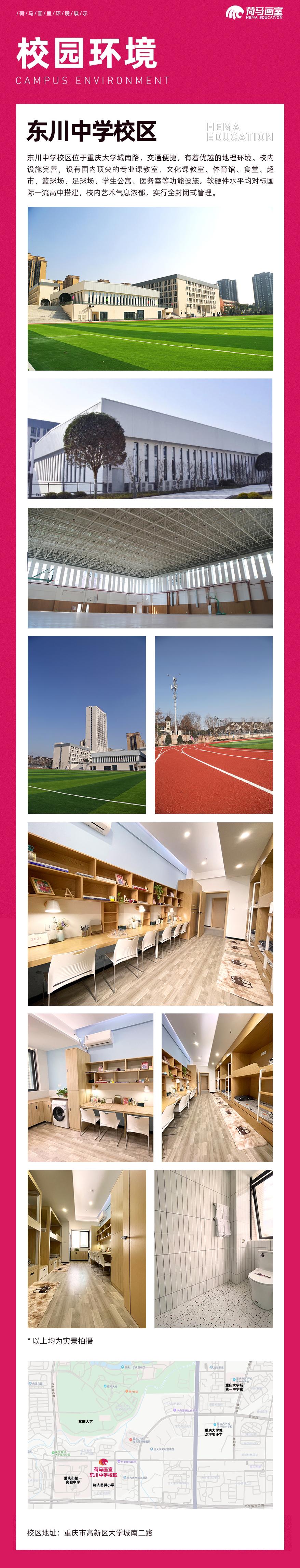 集訓畫室,重慶十大畫室排名,重慶最好的畫室